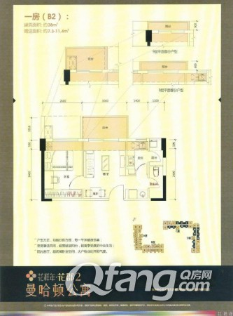 花乡家园,临宝体地铁口,方正实用两房,安静住家之选!