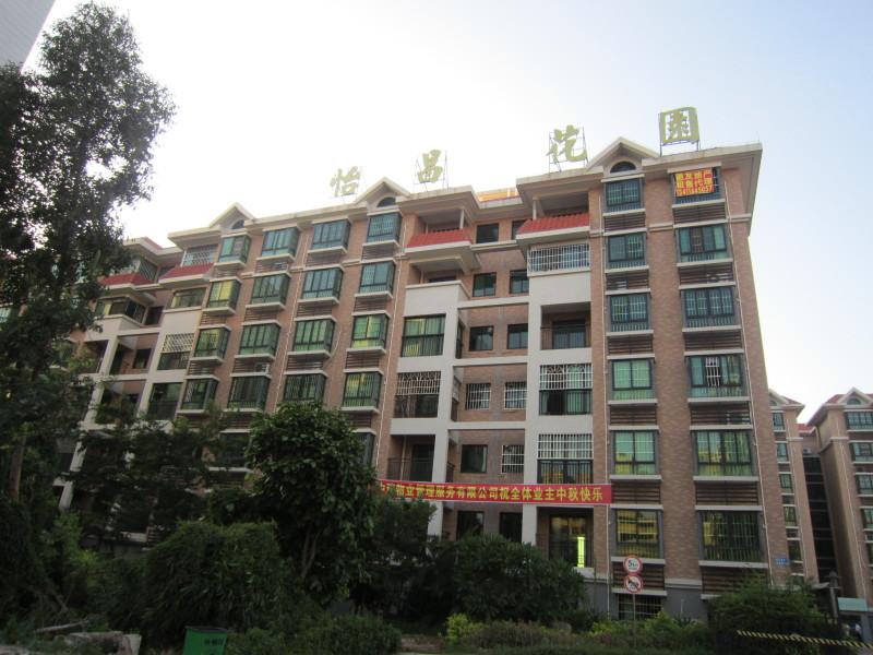 红旗新怡昌花园 2房仅租1300 居家出行方便
