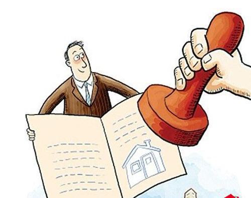 房产证办理知识:如何办理房产证,需要哪些材料?