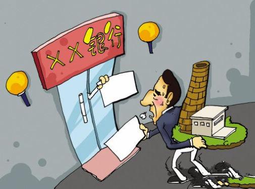 房产证相关事项:如何办理房产证抵押贷款?
