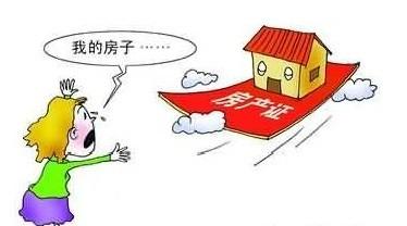 房产证办理知识:办理房产证要注意哪些事项