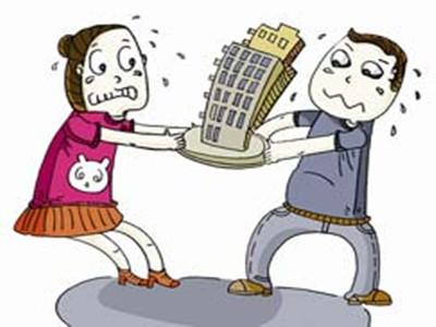 房产证相关事项:没有房产证的房子能买吗?