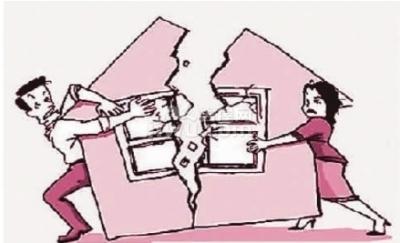 房产证名字:离婚后如何办理房产证更名手续?